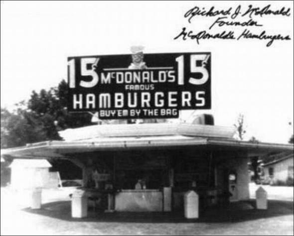 One of the first McDonald´s.