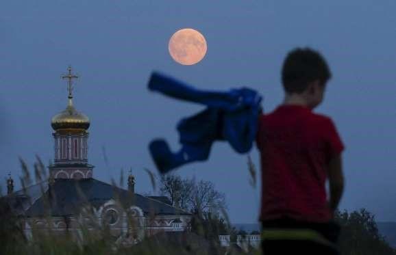 Superluna del Eclipse lunar